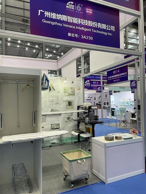 Icbe 2021 Shenzhen 1